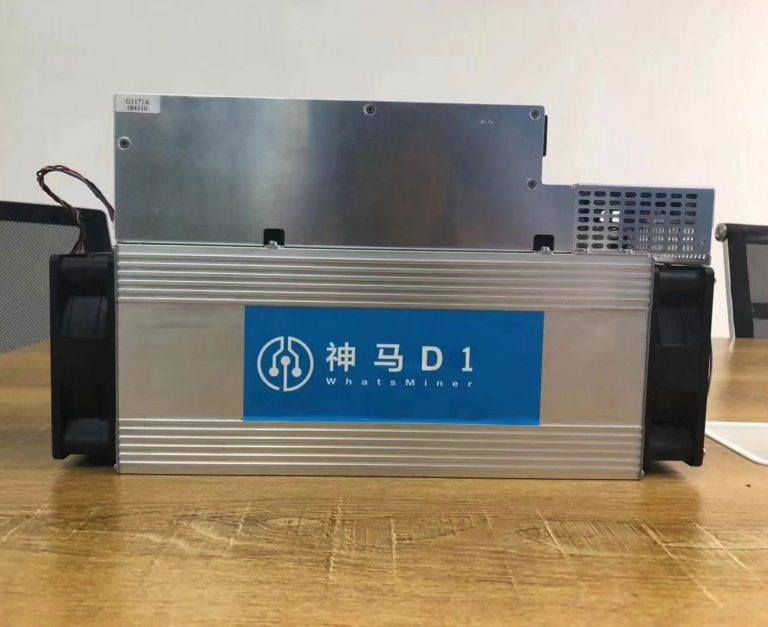 Whatsminer D1 DCR MINER With PSU